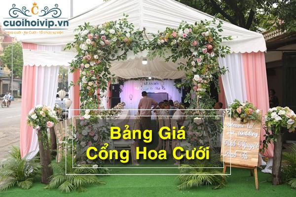 Bảng giá cổng hoa cưới hỏi